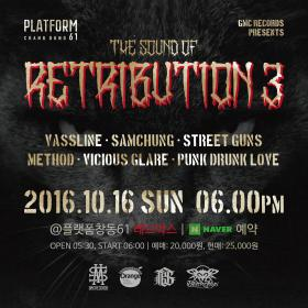 The Sound Of RETRIBUTION  공연썸네일