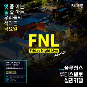 Friday Night Live [F.N.L]  공연썸네일