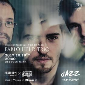 Jazz at Platform61 Vol.1  공연썸네일