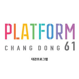 iPlay 5th Concert  공연썸네일