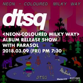 Neon-Coloured Milky Way  공연썸네일