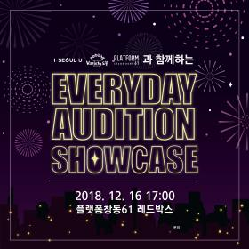 EVERYDAY AUDITION SHOWCASE  공연썸네일
