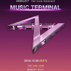 4NMUZIT 1st Live Concert <MUSIC TERMINAL>  공연썸네일