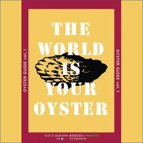 OYSTER GUIDE Vol.1 <THE WORLD IS YOUR OYSTER>  공연썸네일
