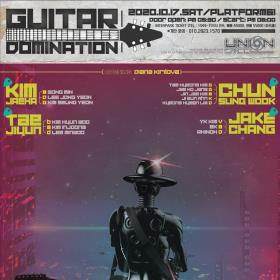 GUITAR DOMINATION  공연썸네일
