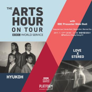 BBC Radio The Arts Hour On Tour in Seoul 프로그램소개 썸네일