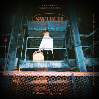 SWITCH 썸네일