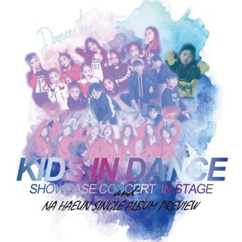 KIDS IN DANCE SHOW CASE CONCERT in STAGE 썸네일