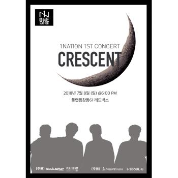 Episode 1. Crescent 1NATION 1ST CONCERT 프로그램소개 썸네일