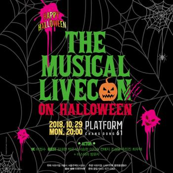 THE MUSICAL LIVECON ON HALLOWEEN 프로그램소개 썸네일