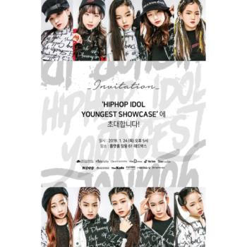 YOUNGEST SHOWCASE & The Dance Idol 썸네일