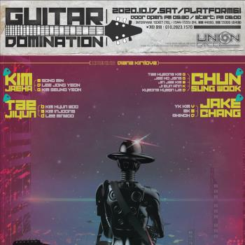 GUITAR DOMINATION 썸네일
