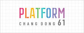 platform changdong 61